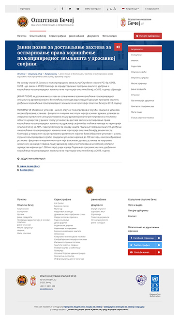 Cloudly Labs - Municipality of Bečej - Single Article 2