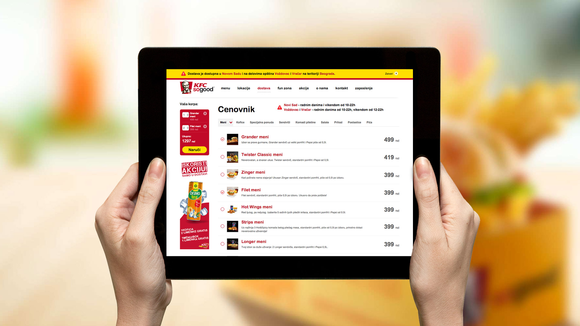 Cloudly Labs - KFC Srbija - Food Delivery Page