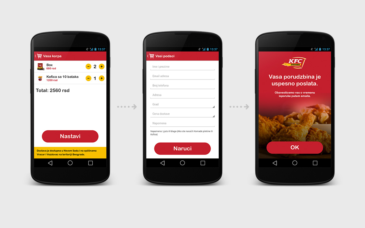 Cloudly Labs - KFC Srbija - Android App Ordering Process