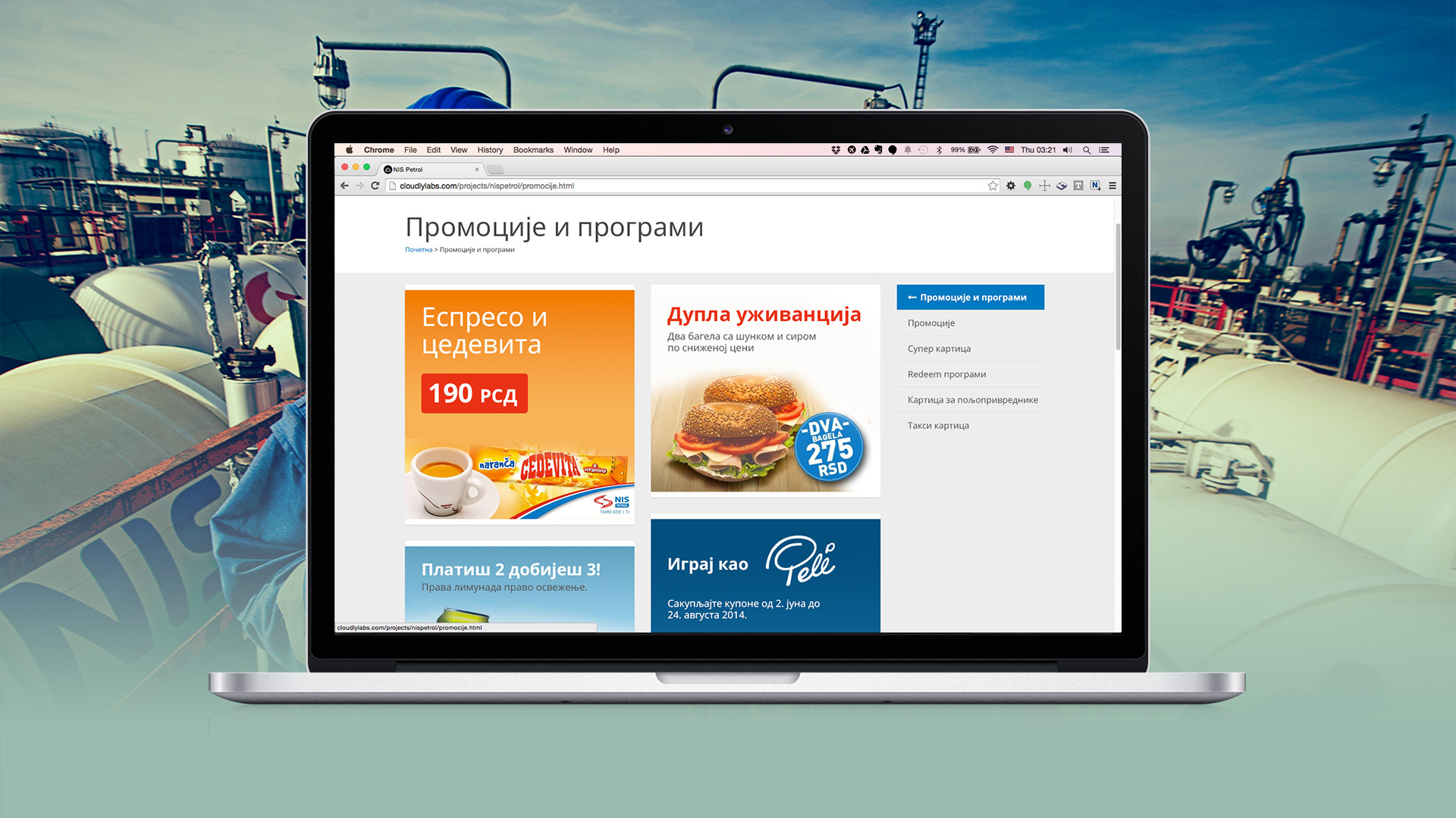 Cloudly Labs - NIS Gazprom Neft - NIS Petrol Promotions Page