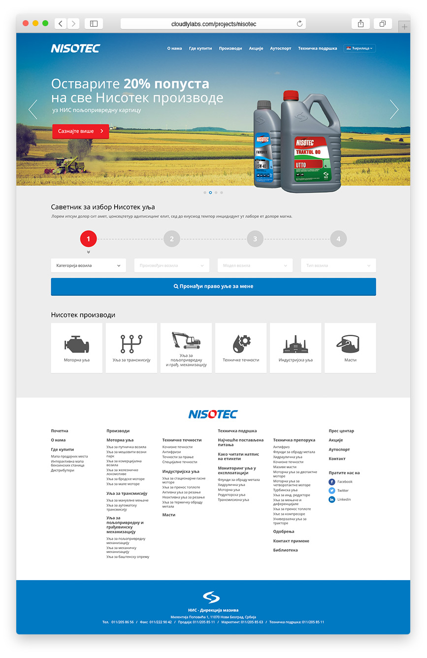 Cloudly Labs - NIS Gazprom Neft - Nisotec Homepage
